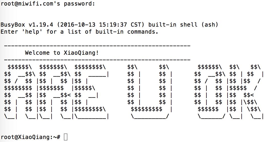 小米路由器如何开启Shadowsocks支持